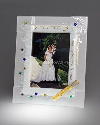 Wedding Glass Frame