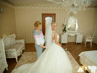 The wedding of Steve and Olga 3