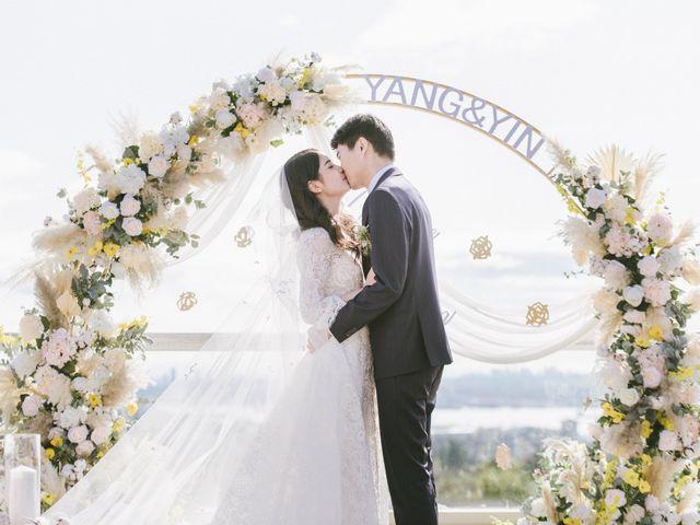 The wedding of Ula and Lingke