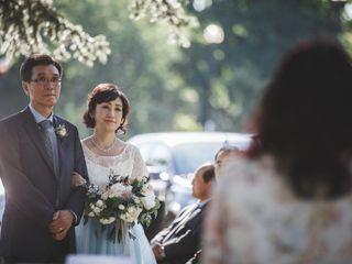 The wedding of Eunsook and Joosang 2