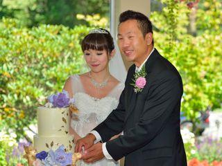 The wedding of Novia and Greg