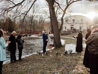 The wedding of Carmel and Bryan 2