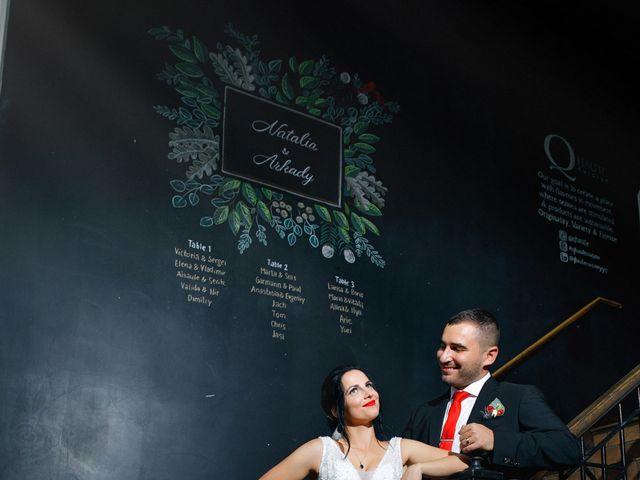 Eric and Natalia's wedding in Calgary, Alberta 26
