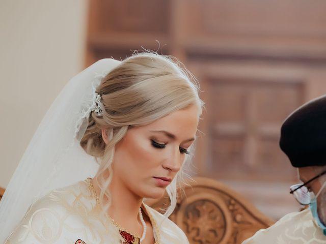 Kareem and Marya's wedding in Mississauga, Ontario 48
