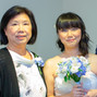 The wedding of Rebecca Liu and At First Blush 4