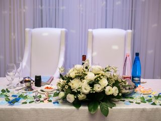 The Venetian Banquet & Hospitality Centre 3