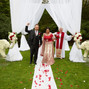 Rev. Mary McCandless ~ Four Seasons Celebrations, Wedding Officiant 3