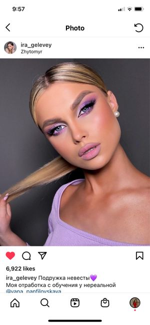 Lilac wedding makeup?? Too much!? 1