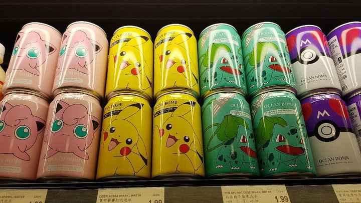 Gamer Drinks Pokemon - 1